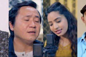 भोजपुरे गायक भीषण मुकारुङको'केहीदिन अझै घरमै बसौं' सार्वजानिक(भिडियो) सहित