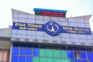 नेपाल टेलिकमले विद्यार्थीहरुलाई निःशुल्क 'पाठशाला सियूजी सिम'उपलव्ध गराउने
