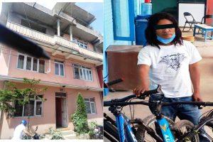 साइकल चोरेरै  तीन तले घर !